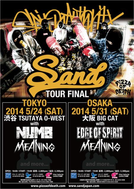 tour_final2