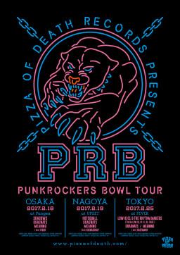 PIZZA OF DEATH RECORDS pre. PUNKROCKERS BOWL Tour