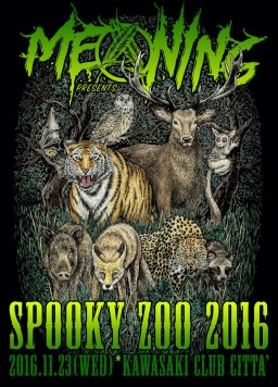 MEANING presents Spooky Zoo 2016