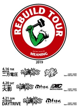 "MEANING present ""REBUILD TOUR 2019"""
