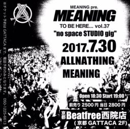 MEANING to be here…vol.37