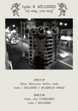 "bacho & MEANING ""my song, your song"""
