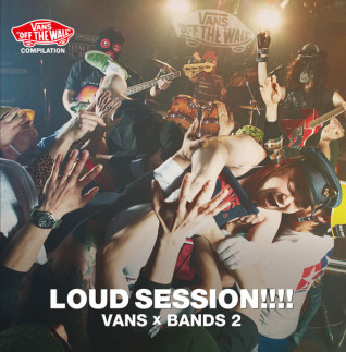 VANS COMPILATION LOUD SESSION!!!! VANS×BANDS 2